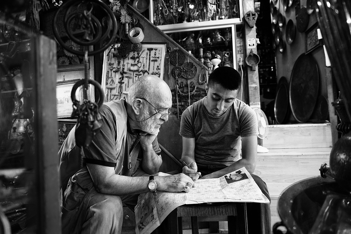 #166 —Beyazıt, Kapalıçarşı -
